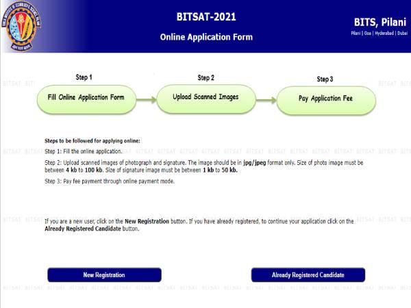 BITSAT 2021 Registration Exam Date Apply Link: बिट्स एडमिशन 2021 प्रक्रिया शुरू, जानिए परीक्षा तिथि