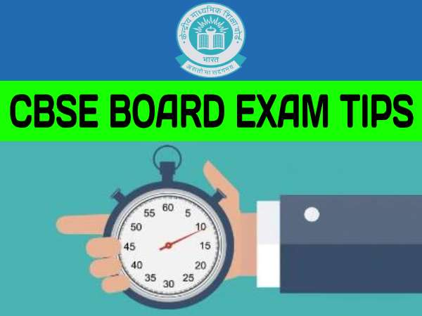 CBSE Board Exam Tips In Hindi 2021: How To Create Study Environment