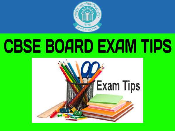 CBSE Board Exam Tips In Hindi 2021: Focus on Important Topics