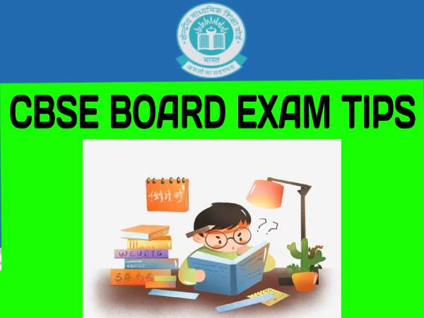 CBSE Board Exam Tips In Hindi 2021: How To Solve CBSE Sample Papers