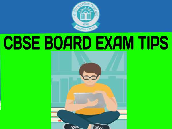 CBSE Board Exam Tips In Hindi 2021: Time Spends With Parents