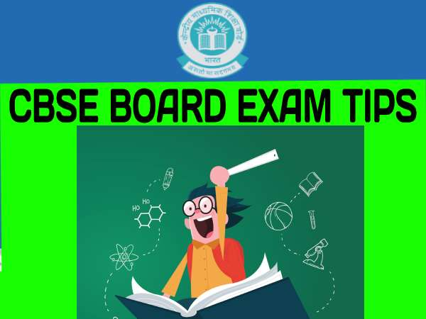 CBSE Board Exam Tips In Hindi 2021: Take Care Of Your Health