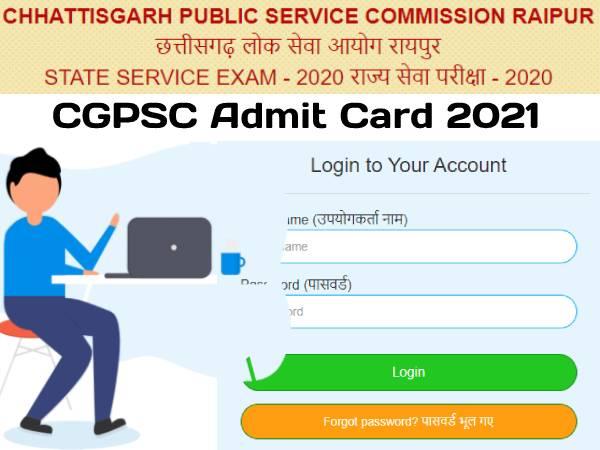 CGPSC Admit Card 2021 Download: सीजीपीएससी एडमिट कार्ड 2021 जारी, Direct Link से करें डाउनलोड