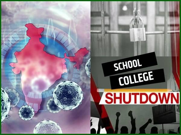 Corona Effect: अमरावती में 76 छात्र कोरोना पॉजिटिव, सभी स्कूल कॉलेज 28 फरवरी तक बंद