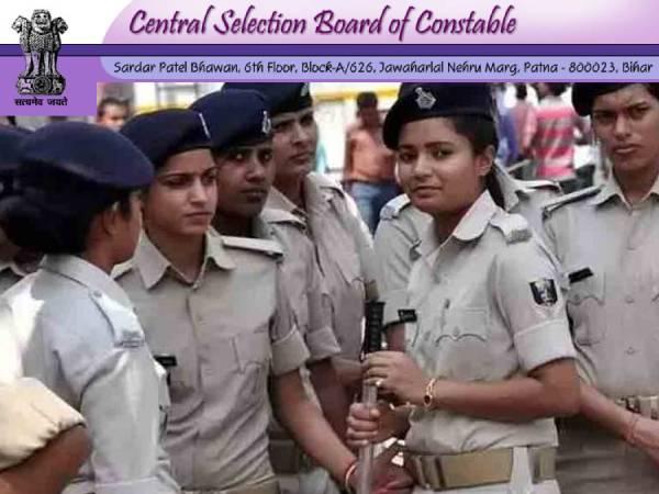 Bihar Police Lady Constable Result 2021 Check Direct Link: बिहार पुलिस लेडी कॉन्स्टेबल रिजल्ट 2021 चेक करें