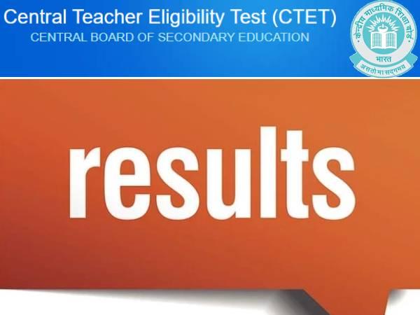 CTET Result 2021 Declared Check Direct Link: सीटेट रिजल्ट 2021 Direct Link से चेक करें