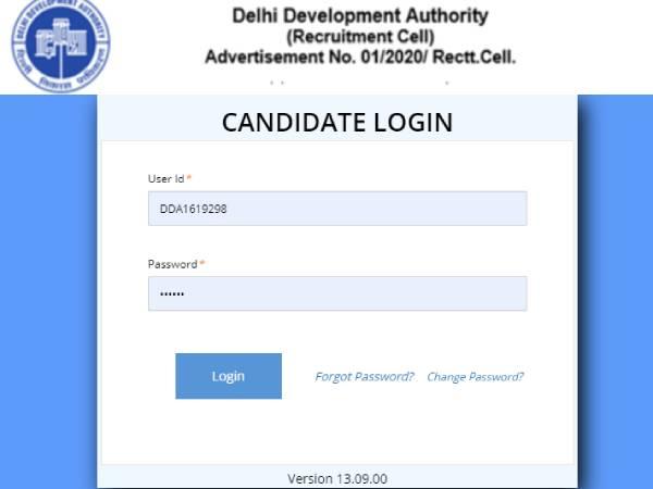 DDA Patwari Admit Card 2021 Download Direct Link: डीडीए पटवारी एडमिट कार्ड 2021 डाउनलोड करें