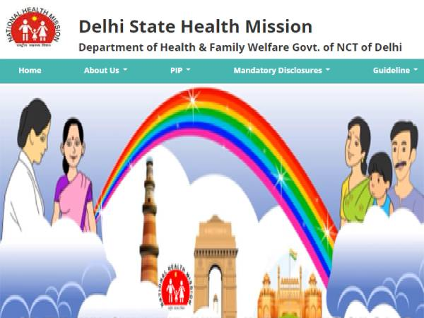 Delhi State Health Mission Recruitment 2021: दिल्ली स्टेट हेल्थ मिशन भर्ती 2021 आवेदन प्रक्रिया शुरू