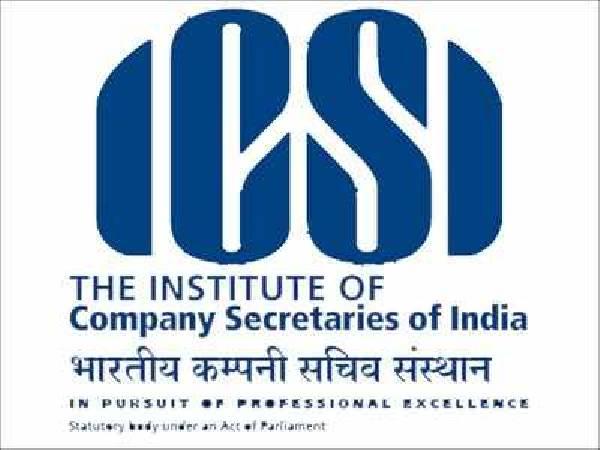 ICSI CS Professional Executive Result 2021 OUT: आईसीएसआई सीएस प्रोफेशनल एग्जीक्यूटिव रिजल्ट 2021 चेक