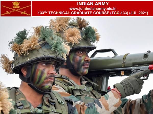 Join Indian Army 2021: भारतीय सेना भर्ती शुरू, टेक्निकल ग्रेजुएट कोर्स के लिए 26 मार्च तक करें Apply
