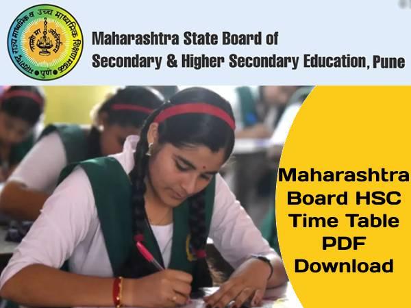 Maharashtra Board HSC Time Table 2021 PDF Download: महाराष्ट्र एचएससी टाइम टेबल 2021 पीडीएफ डाउनलोड