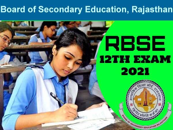 RBSE 12th Time Table 2021 PDF Download: राजस्थान बोर्ड 12वीं टाइम टेबल 2021 पीडीएफ डाउनलोड करें