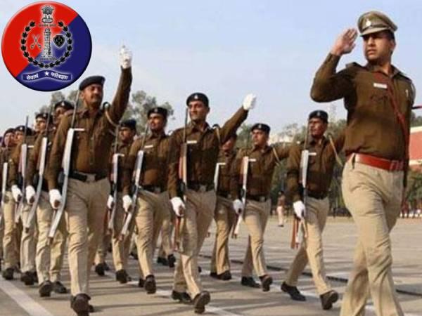 RPSC SI Recruitment 2021 Apply Link: राजस्थान पुलिस SI भर्ती 2021 शुरू, 10वीं पास करें आवेदन