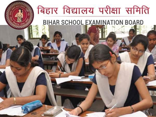 BSEB Matric Exam 2022 Registration: बिहार बोर्ड 10वीं परीक्षा 2022 के लिए रजिस्ट्रेशन शुरू
