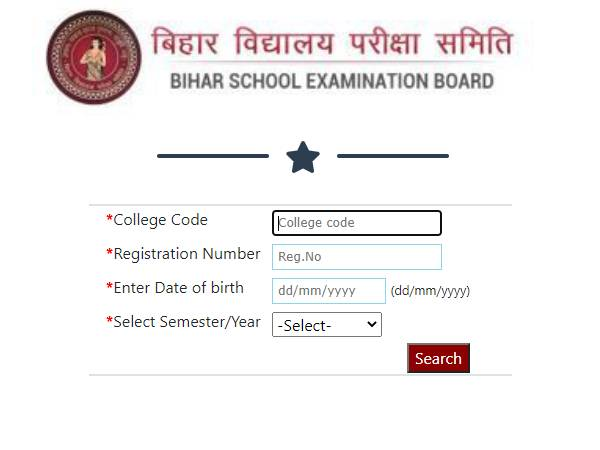 Bihar D.El.Ed Admit Card 2021 Download Direct Link: बिहार डीएलएड स्पेशल एडमिट 2021 डाउनलोड करें