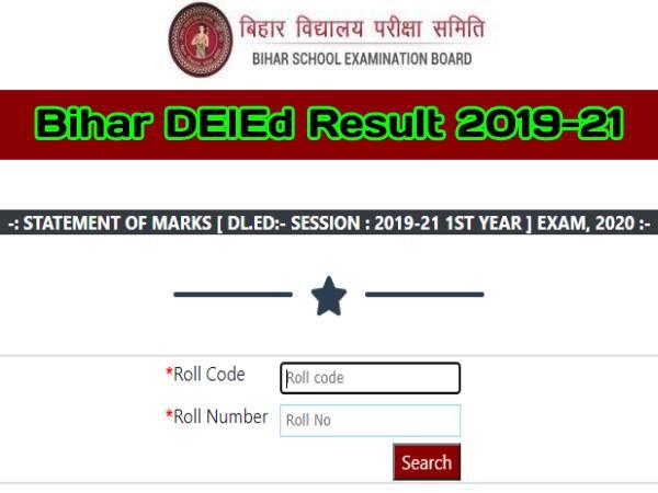 Bihar D.El.Ed Result 2019-21 Check Link: बिहार डीएलएड रिजल्ट 2021 घोषित, Direct Link से करें चेक