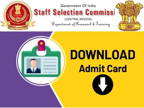 SSC CHSL Tier 2 Admit Card 2021 Download: एसएससी सीएचएसएल एडमिट कार्ड 2021 डाउनलोड करें