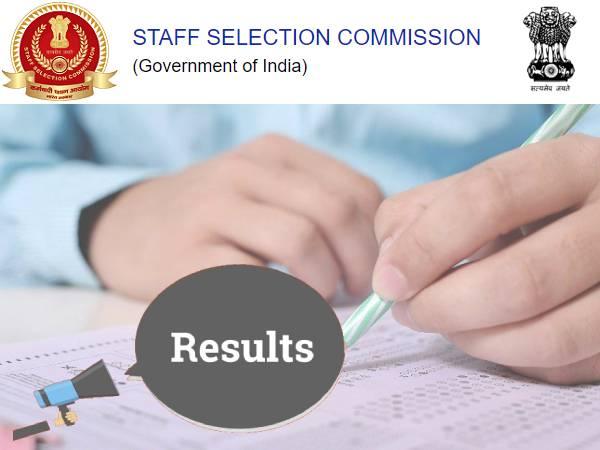 SSC SI Result 2021 Check Direct Link: एसएससी एसआई पेपर 1 परीक्षा का रिजल्ट चेक करें