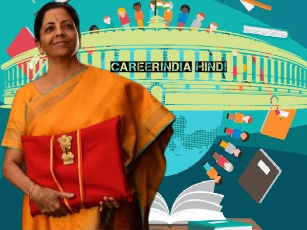 Education Budget 2021 Highlights In Hindi: केंद्रीय शिक्षा बजट 2021-22 की मुख्य बातें, बजट 2021