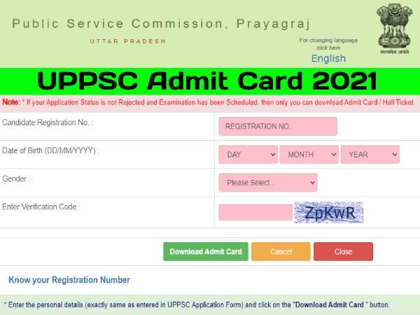 UPPSC PCS Mains 2021 Admit Card Download Link: यूपीपीएससी पीसीएस एडमिट कार्ड 2021 डाउनलोड करें