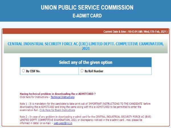 UPSC CISF AC Admit Card 2021 Download: यूपीएससी सीआईएडएफ एसी एडमिट कार्ड 2021 upsc.gov.in जारी