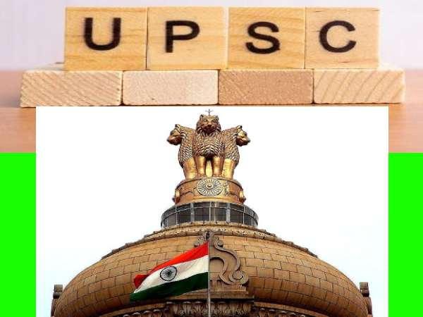 UPSC Civil Services Prelims 2021 Notification: यूपीएससी IAS परीक्षा 2021 नोटिफिकेशन आवेदन डेट