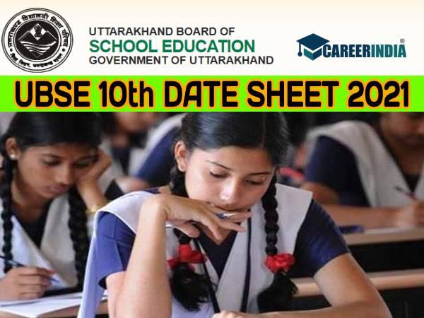 Uttarakhand Board 10th Date Sheet 2021 PDF Download: यूके बोर्ड 10वीं टाइम टेबल 2021 पीडीएफ डाउनलोड