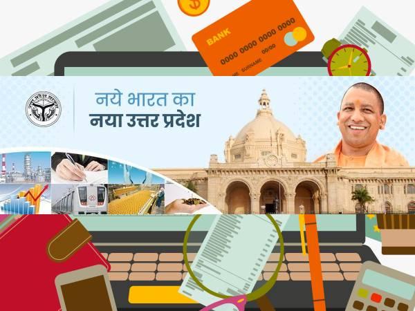 UP Budget 2021 In Hindi PDF Download: उत्तर प्रदेश बजट 2021 में युवाओं को पढ़ाई के लिए मिली बड़ी सौगात