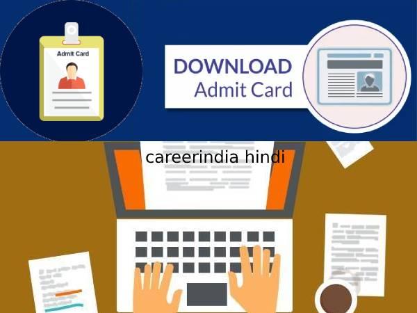 DDC Admit Card 2021 Download Direct Link: डीडीसी एडमिट कार्ड 2021 डाउनलोड करें, जानिए कब होगी परीक्षा