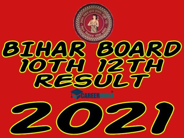 Bihar Board Result 2021 Check: बिहार बोर्ड 10वीं 12वीं रिजल्ट 2021 कैसे करें चेक, देखें Direct Link