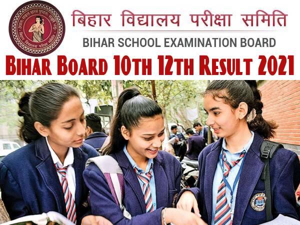 Bihar Board 10th 12th Result 2021 Date Time: मूल्यांकन का अंतिम चरण शुरू, दो दिन में जारी होगी तिथि