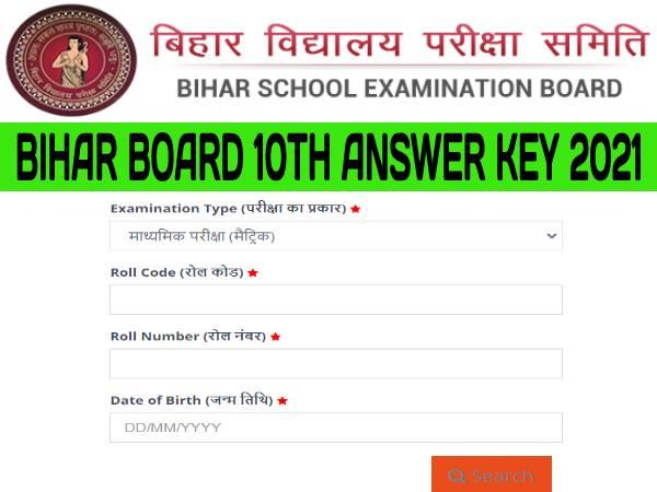 Bihar Board 10th Answer Key 2021 Download Direct Link: बिहार बोर्ड 10वीं आंसर की 2021 डाउनलोड करें