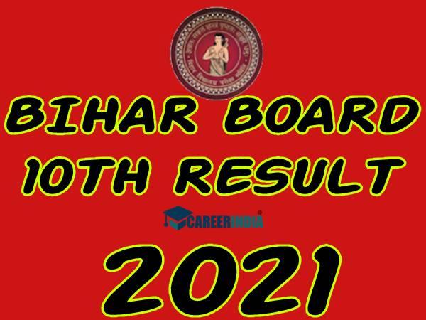 Bihar Board 10th Result 2021 Check Direct Link: बिहार बोर्ड 10वीं रिजल्ट 2021 चेक डायरेक्ट लिंक