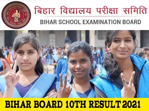 Bihar Board 10th Result 2021 Check Roll Number: बिहार बोर्ड 10वीं रिजल्ट 2021 नंबर से चेक करें