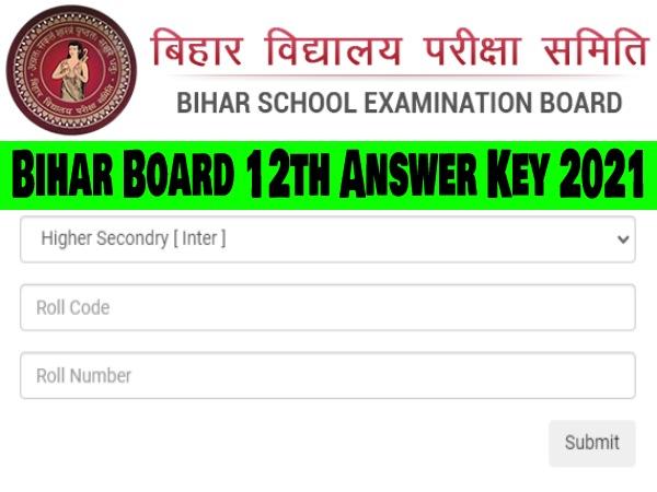 Bihar Board 12th Answer Key 2021 Download Direct Link: बिहार बोर्ड 12वीं आंसर की 2021 डाउनलोड करें