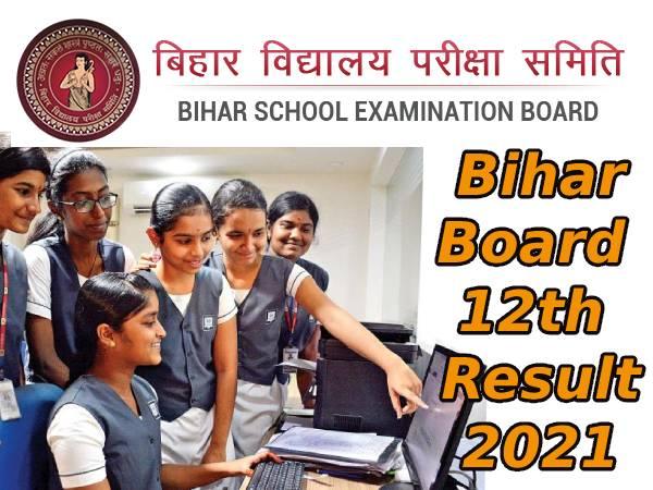 Bihar Board 12th Result 2021 Check Roll Number Wise: बिहार बोर्ड 12वीं रिजल्ट रोल नंबर से चेक करें