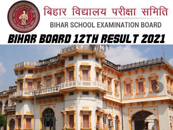 Bihar Board 12th Result 2021 Check Name Wise: बिहार बोर्ड 12वीं रिजल्ट 2021 नाम अनुसार ऐसे चेक करें