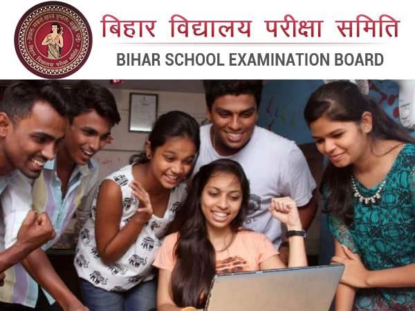 Bihar Board 12th Result 2021 Passing Marks: बिहार बोर्ड 12वीं रिजल्ट 2021 के पासिंग मार्क्स बदले