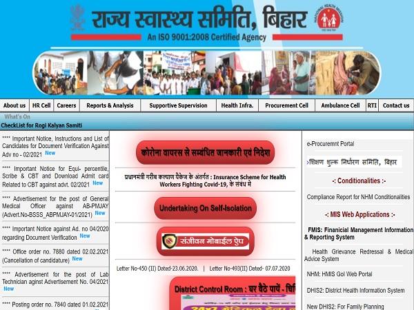 Bihar CHO Result 2021 Check Direct Link: बिहार सीएचओ रिजल्ट 2021 जारी, 16 मार्च से DV राउंड शुरू