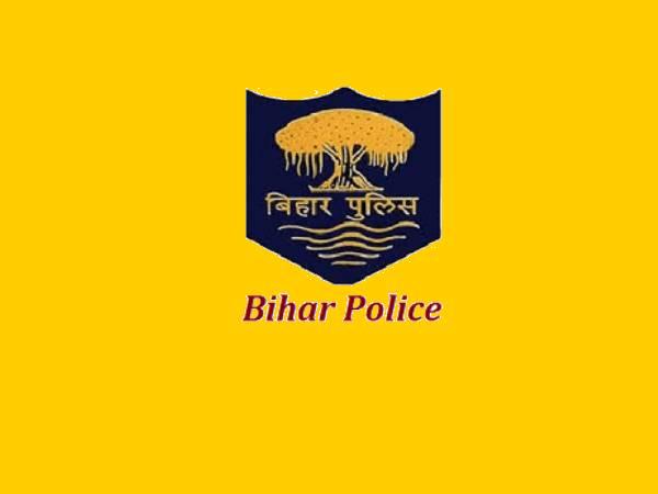 Bihar Police Constable Result 2021 Check Direct Link: बिहार पुलिस कॉन्स्टेबल रिजल्ट 2021 घोषित