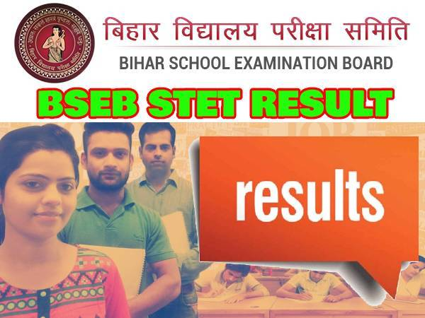 Bihar STET Result 2021 OUT Scorecard Download: बिहार एसटीईटी रिजल्ट 2021 घोषित, Direct Link से देखें
