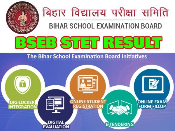 Bihar STET Result 2021 Check Direct Link: बीएसईबी एसटीईटी रिजल्ट 2021 डायरेक्ट लिंक से चेक करें