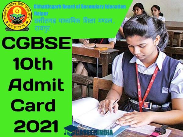 CGBSE 10th Admit Card 2021 Download Direct Link: सीजी बोर्ड 10वीं एडमिट कार्ड 2021 डाउनलोड करें