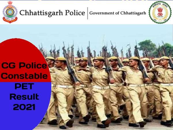 CG Police Constable PET Result 2021 Check Direct Link: छत्तीसगढ़ पुलिस कांस्टेबल पीईटी रिजल्ट 2021 चेक करें
