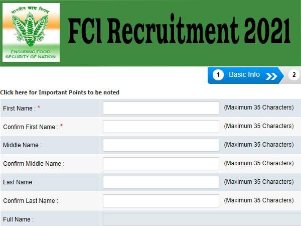 FCI AGM MO Recruitment 2021 Apply Direct Link: एफसीआई भर्ती 2021 की आवेदन प्रक्रिया शुरू, जानिए पूरी डिटेल