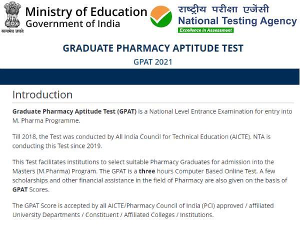 GPAT Result 2021 Check Direct Link: जीपेट रिजल्ट 2021 gpat.nta.nic.in पर जारी, ऐसे करें चेक