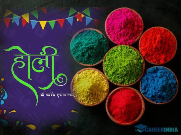 Happy Holi Wishes Quotes Shayari 2021: हैप्पी होली शायरी कोट्स शुभकामनाएं संदेश अपनों को भेजें