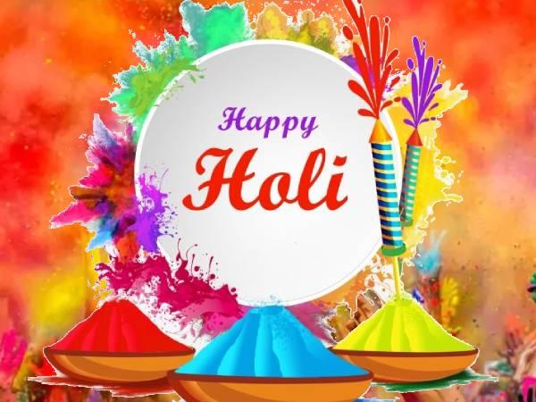 Happy Holi Shayari 2021 In Hindi: होली की प्यार भरी शायरी से अपनों को दें होली की हार्दिक शुभकामनाएं