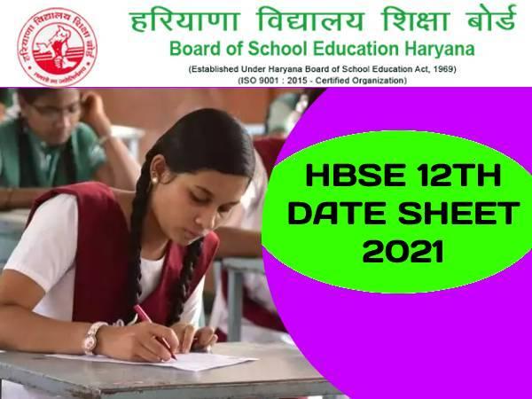 Haryana Board 12th Date Sheet 2021 PDF Download: हरियाणा बोर्ड 12वीं टाइम टेबल 2021 डाउनलोड करें