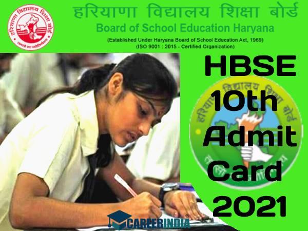 HBSE 10th Admit Card 2021 Download Direct Link: हरियाणा बोर्ड 10वीं एडमिट कार्ड 2021 डाउनलोड करें